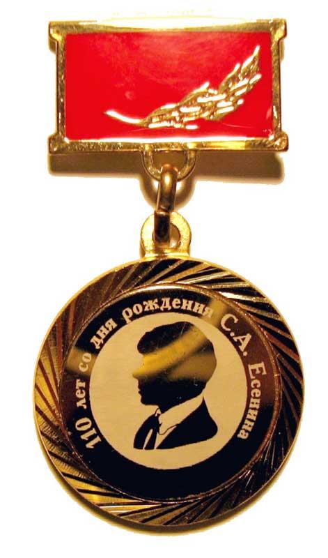 Медаль юбилейная лига, изготовление под заказ
