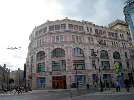 Справку с места работы с подтверждением Рокотова улица документы для кредита Налесный переулок