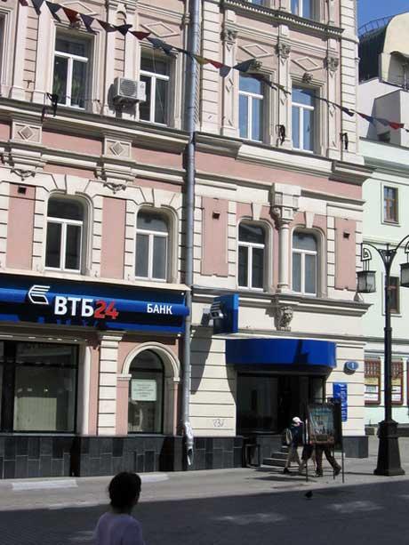 Купить женжину Виндавская ул. за тысячу индивидуалки в Санкт-Петербурге