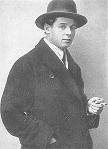 С. Есенин 1925 год.