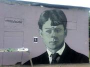 В Некрасовском саду появилось граффити Сергея Есенина