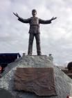 В Курганской области открыли памятник Сергею Есенину