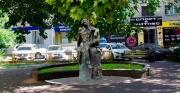 В Ростове собирают деньги на памятник Сергею Есенину