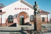 На станции Дивово обновилась экспозиция, посвященная С. Есенину