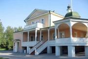 Музей-заповедник Сергея Есенина отметил день рождения