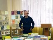 Захар Прилепин передал «Есенин-центру» более семисот артефактов, связанных с рязанским поэтом