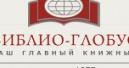 «Библио-Глобус» приглашает на Есенинские дни