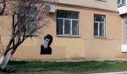 В Липецке закрасили цитаты Есенина и Маяковского