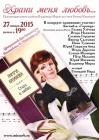Презентация нового альбома Владимира Мирзы