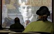 Московский музей приглашает на просмотр документального фильма «Сергей Есенин. «Блудный сын»