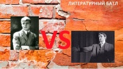 Литературный батл: Есенин против Маяковского пройдет в Калуге