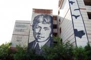 В Перми снесут дом с портретом Сергея Есенина