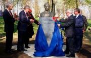 В столице Хорватии открыли памятник Есенину