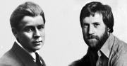 Приглашаем на музыкально-поэтический вечер, посвящённый Сергею Есенину и Владимиру Высоцкому