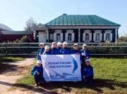Юные питерские яхтсмены на родине С. Есенина