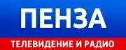 Стихи пензенского поэта попали в петербуржский сборник, посвящённый Сергею Есенину