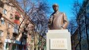 Воронежцев пригласили на бесплатную встречу о Сергее Есенине
