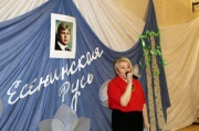 В поселке Воронцовка читали Есенина