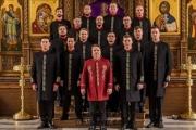 Концерт хора Валаамского монастыря в Волгограде состоится в ЦКЗ