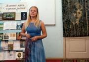 Неделя есенинских чтений в Рязани