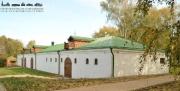 В музее-заповеднике Есенина открывается выставка, посвящённая Сергею Есенину и поэтам Серебряного века