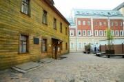 21 октября — День бесплатного посещения Музея Сергея Есенина