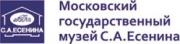 Программа московского музея ко Дню памяти Сергея Есенина