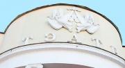 Брестский драмтеатр представил премьеру спектакля о Есенине