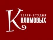 В день памяти С. Есенина Театр-студия Климовых покажет спектакль-фантазию о жизни и смерти поэта «Чудак! Он в жизни буйствовал немало»