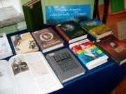 В Твери открылась книжная выставка памяти Сергея Есенина