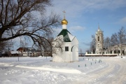 Рязанцев приглашают на семинар «Сергей Есенин и православная культура»