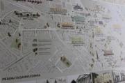 Презентация карты-путеводителя «Сергей Есенин в Рязани»