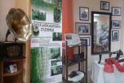 Библиотека Сергея Есенина отметит 50-летие своего названия конкурсом и концертом